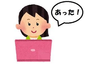 f:id:seisyun-3:20190503033518j:plain