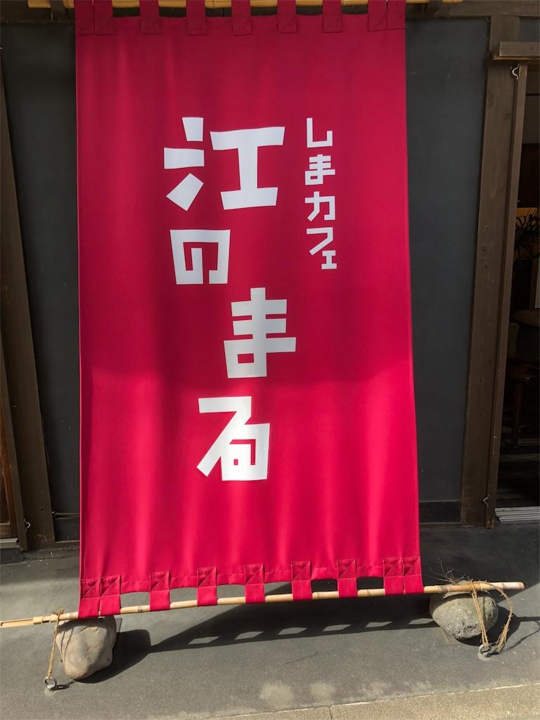 f:id:seisyun18gogogo:20180621012434j:image