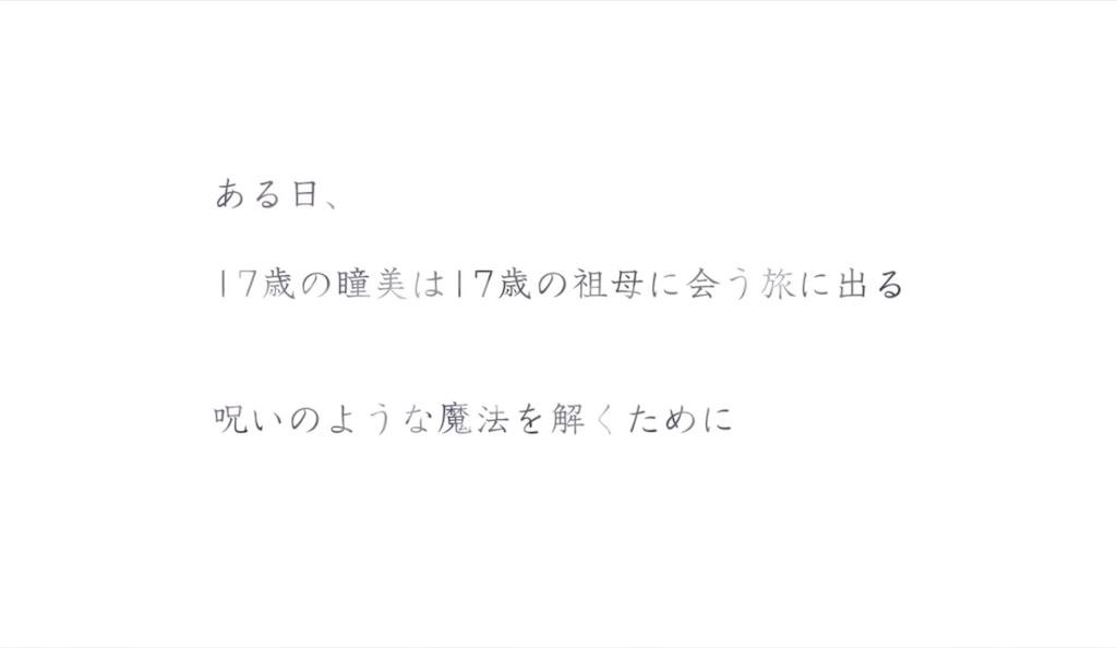 f:id:seisyun18gogogo:20181020143748j:image