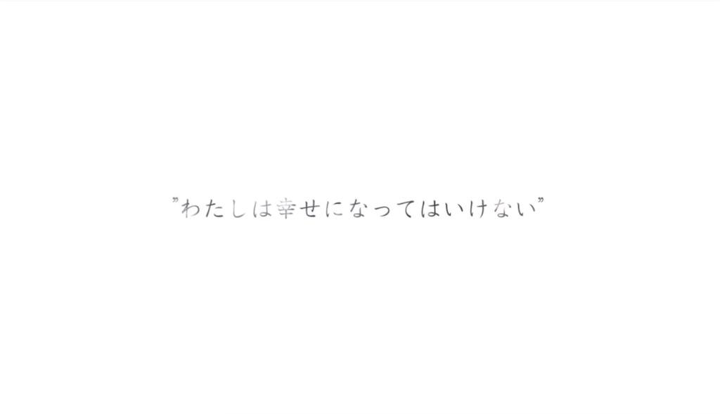 f:id:seisyun18gogogo:20181020143752j:image