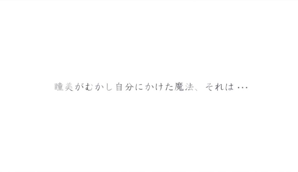 f:id:seisyun18gogogo:20181020143756j:image