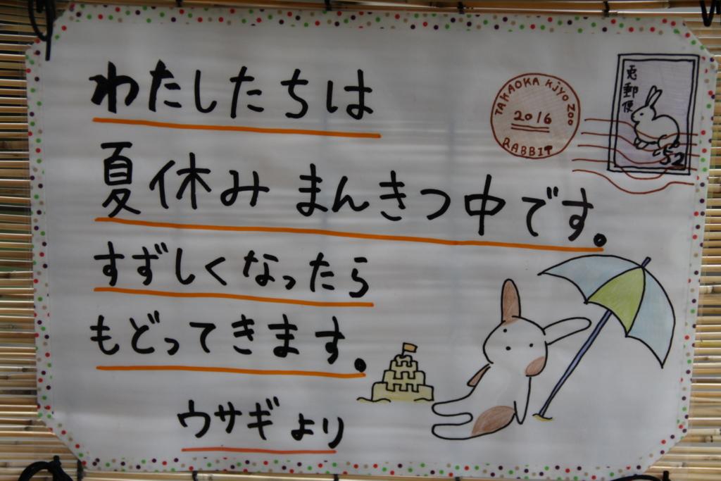 f:id:seisyunsanka:20160724144618j:plain