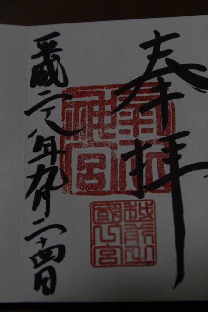 f:id:seisyunsanka:20161002161526j:plain