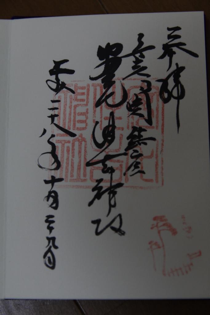 f:id:seisyunsanka:20161030144950j:plain