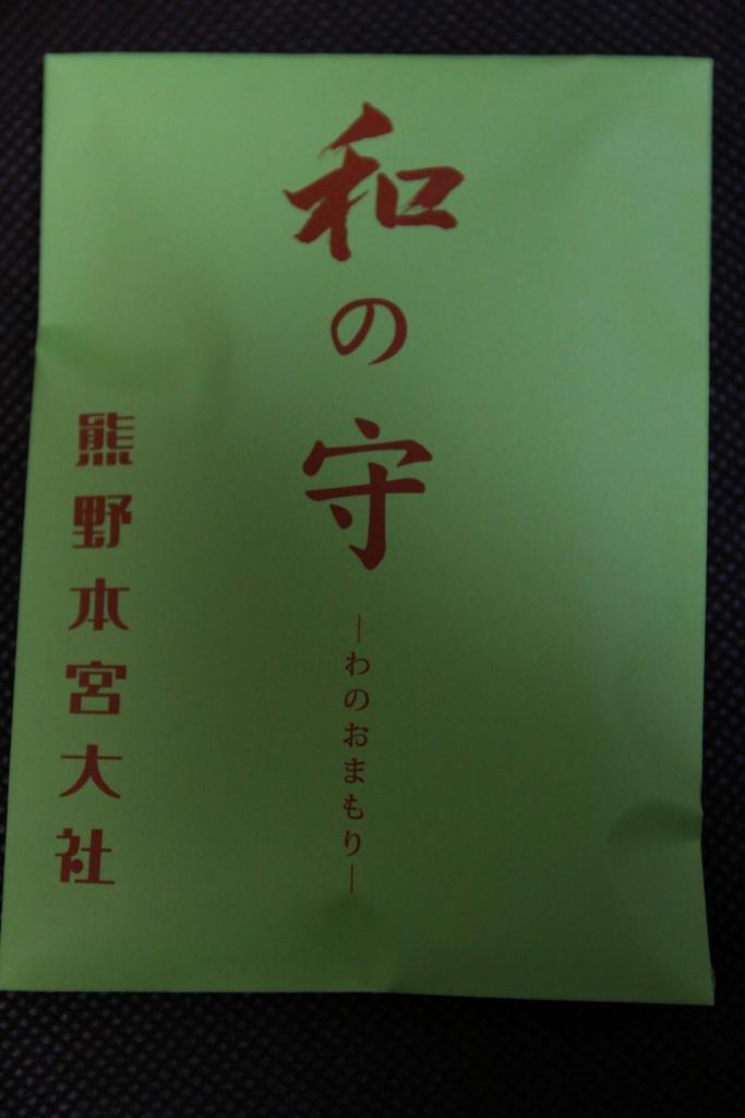 f:id:seisyunsanka:20170104004016j:plain