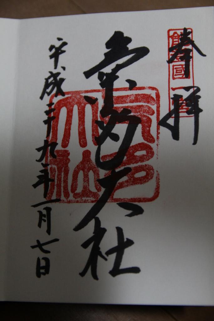 f:id:seisyunsanka:20170118231140j:plain