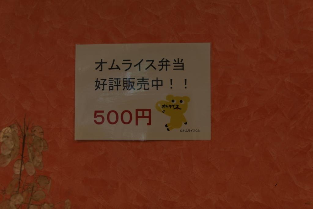 f:id:seisyunsanka:20170804184812j:plain