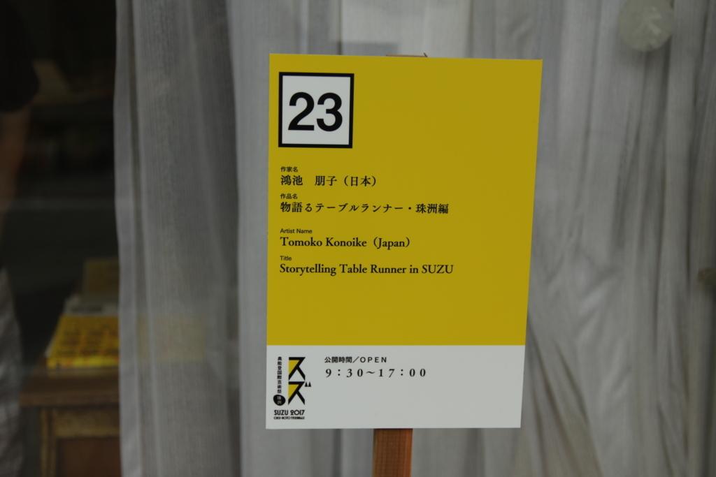 f:id:seisyunsanka:20170907214522j:plain