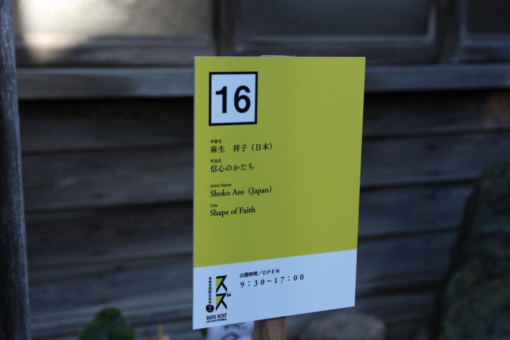 f:id:seisyunsanka:20170908213500j:plain