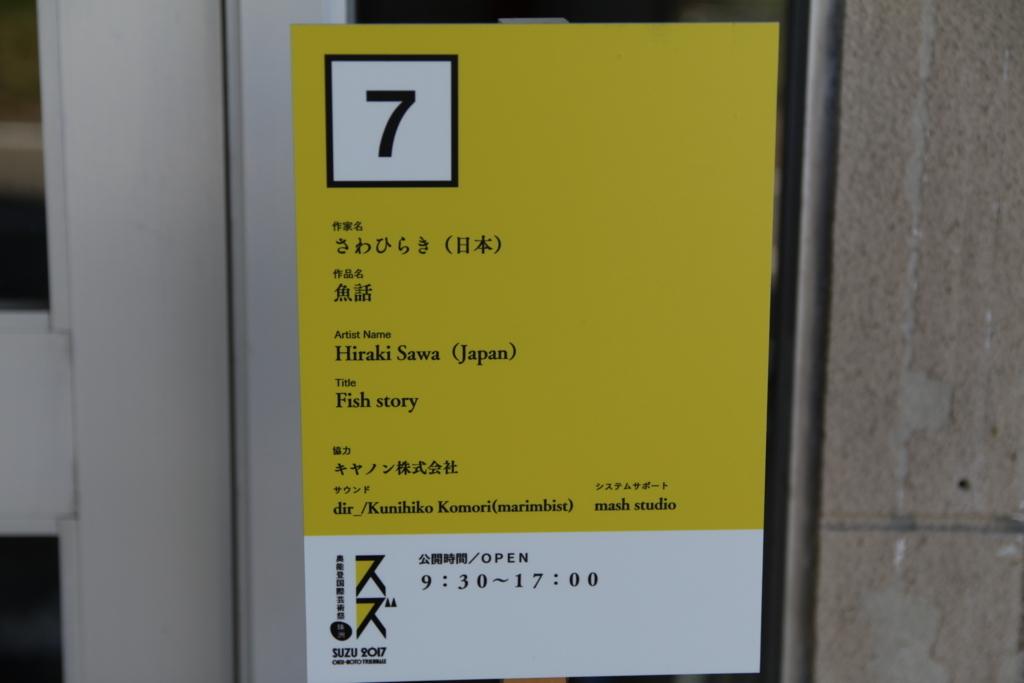 f:id:seisyunsanka:20170914221001j:plain