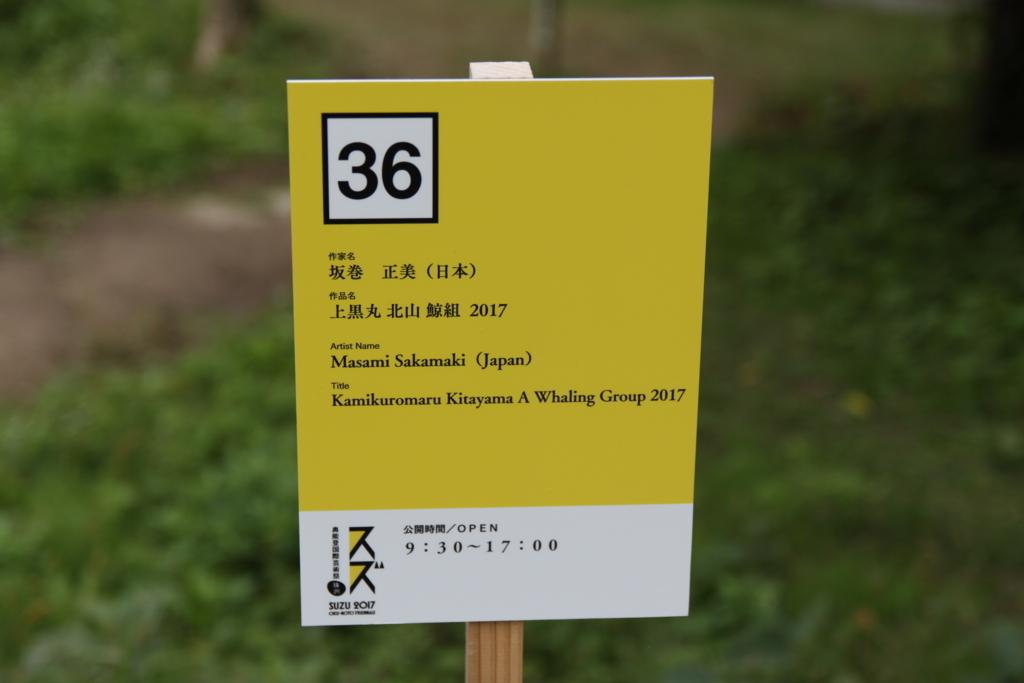 f:id:seisyunsanka:20171016215133j:plain