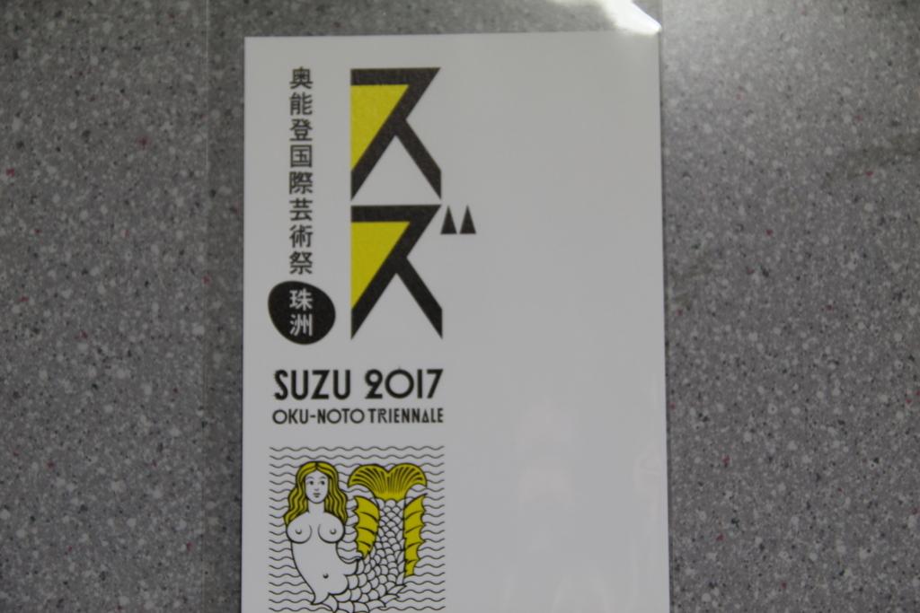 f:id:seisyunsanka:20171019215830j:plain