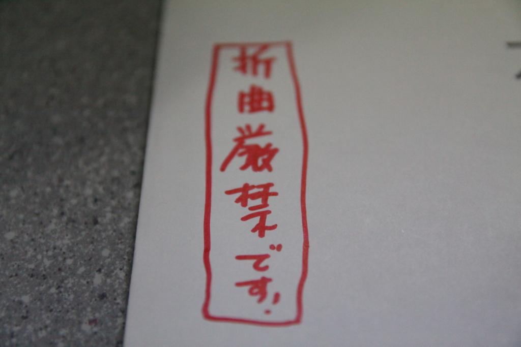 f:id:seisyunsanka:20180201214007j:plain