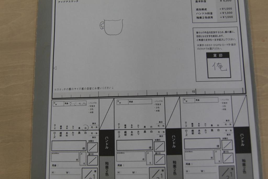 f:id:seisyunsanka:20190120155503j:plain