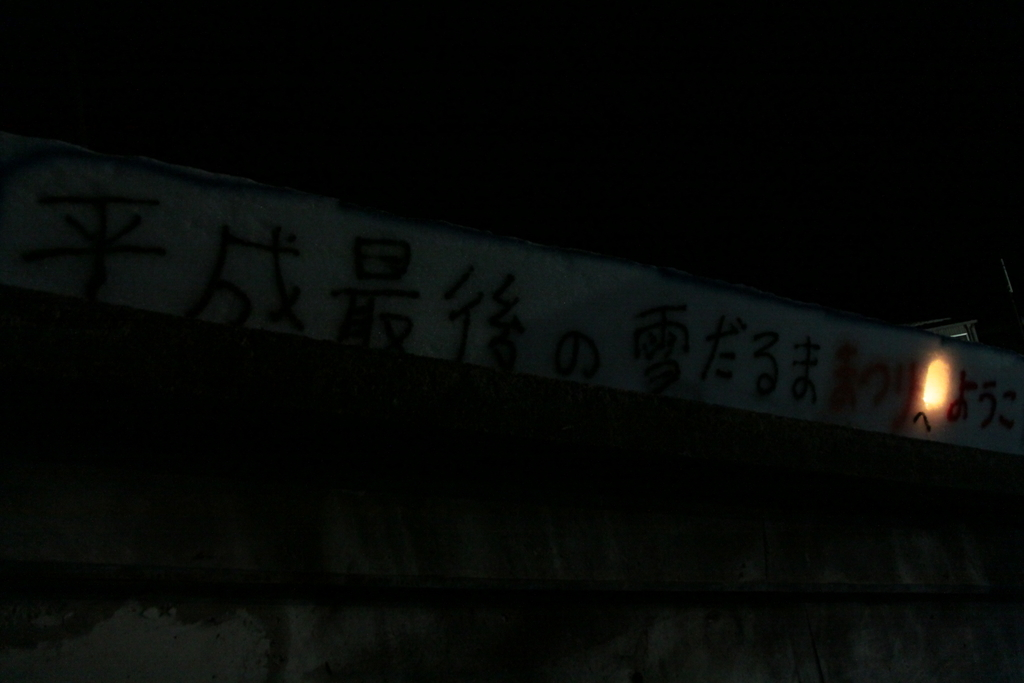 f:id:seisyunsanka:20190211111932j:plain