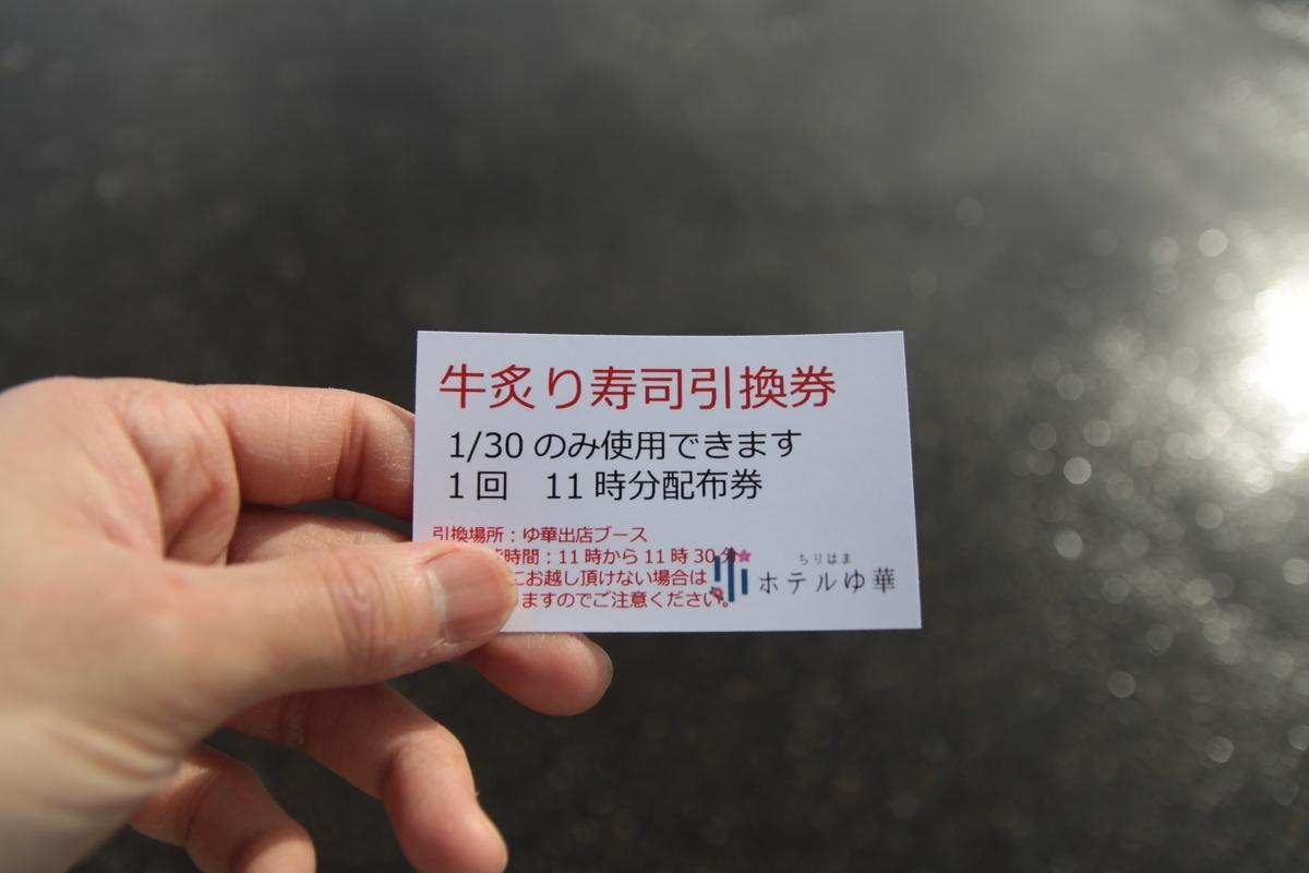 f:id:seisyunsanka:20210221222818j:plain