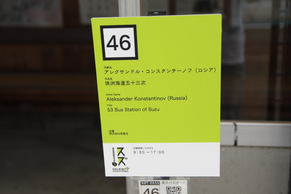 f:id:seisyunsanka:20210918121148j:plain