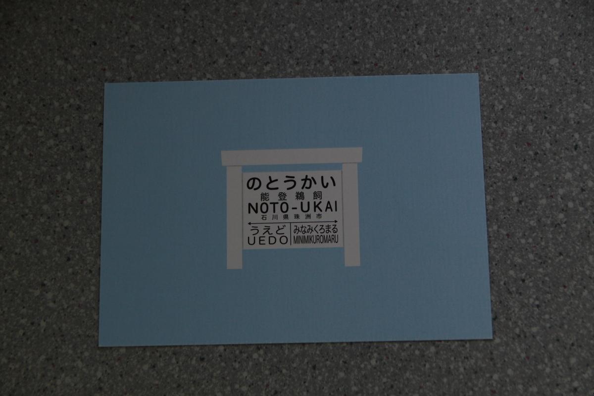 f:id:seisyunsanka:20211007223344j:plain