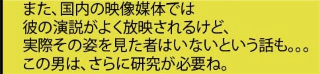 f:id:seisyuu:20180221104103j:plain