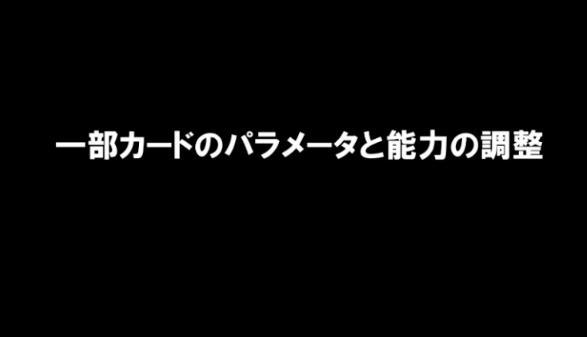 f:id:seisyuu:20180314204058p:plain