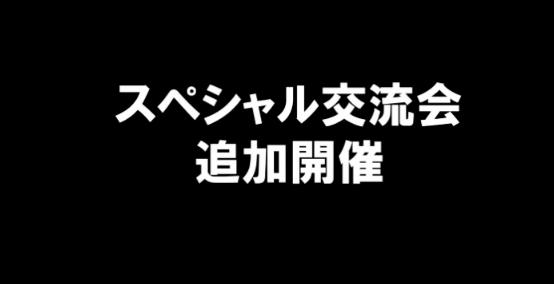 f:id:seisyuu:20180411205102p:plain
