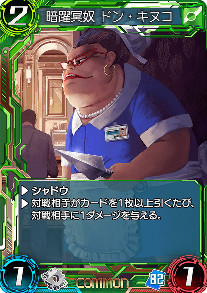 f:id:seisyuu:20180427193422p:plain