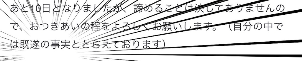 f:id:seisyuu:20180430185801j:plain