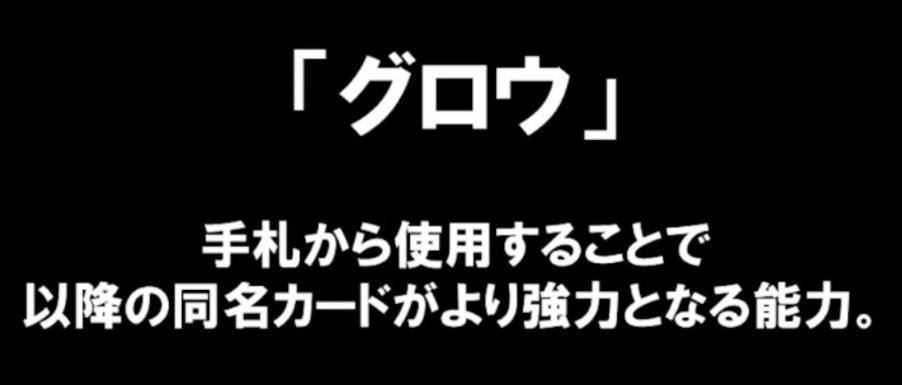 f:id:seisyuu:20180712215831p:plain