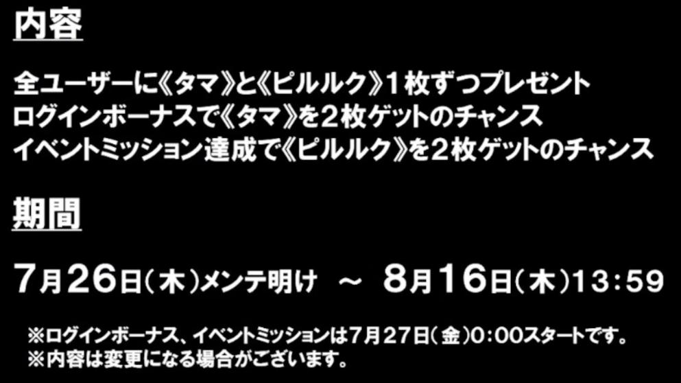 f:id:seisyuu:20180712220306p:plain