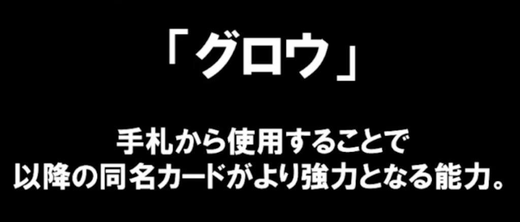 f:id:seisyuu:20180726175452p:plain