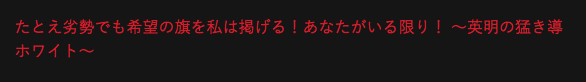 f:id:seisyuu:20180730184808p:plain