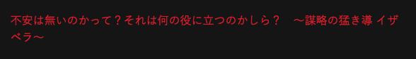 f:id:seisyuu:20180731184858p:plain
