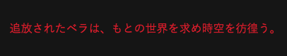 f:id:seisyuu:20180811202654p:plain