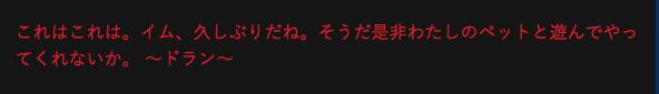 f:id:seisyuu:20180814085525p:plain