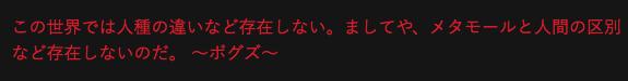 f:id:seisyuu:20180814090007p:plain
