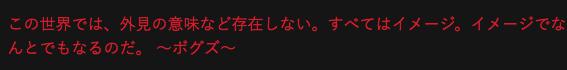 f:id:seisyuu:20180814090027p:plain