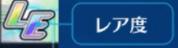 f:id:seisyuu:20180817194720p:plain