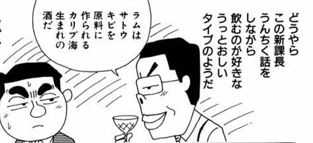 f:id:seisyuu:20180823173211j:plain
