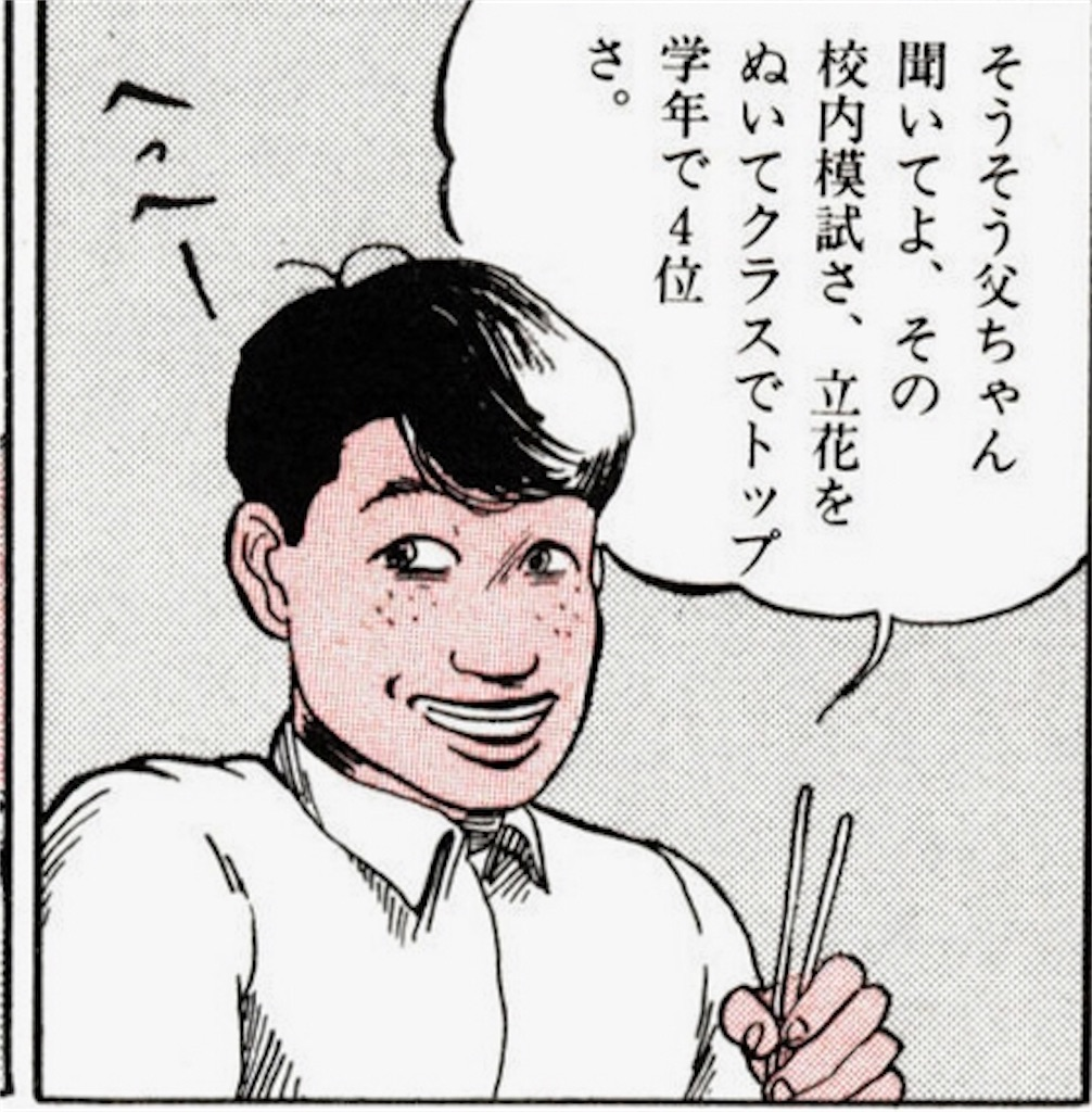 f:id:seisyuu:20180828214149j:plain