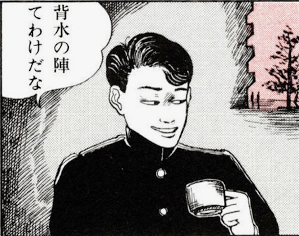 f:id:seisyuu:20180828214512j:plain