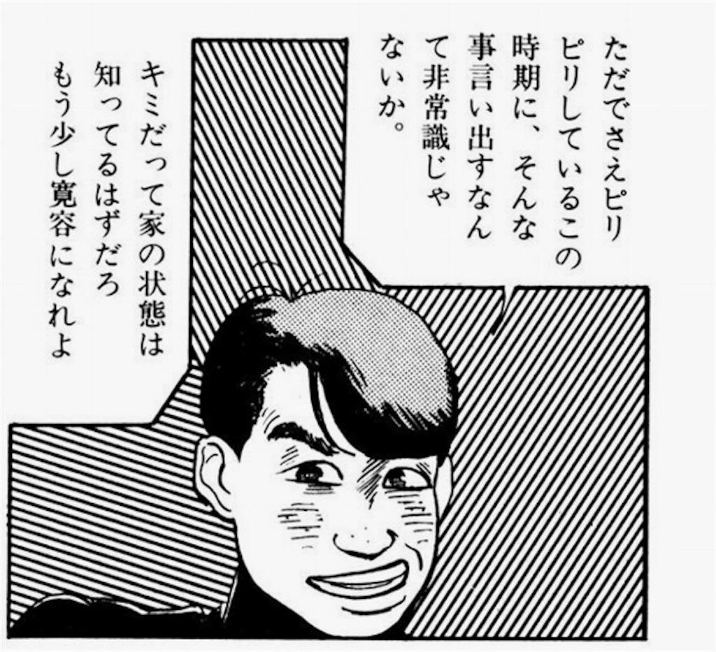 f:id:seisyuu:20180829143254j:plain