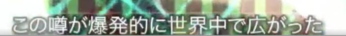 f:id:seisyuu:20180905173036p:plain
