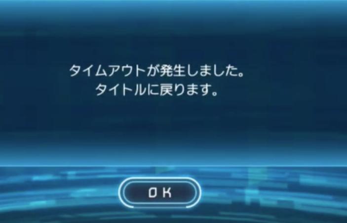 f:id:seisyuu:20180910165910p:plain