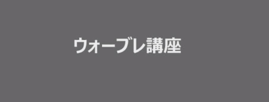 f:id:seisyuu:20180915202159p:plain
