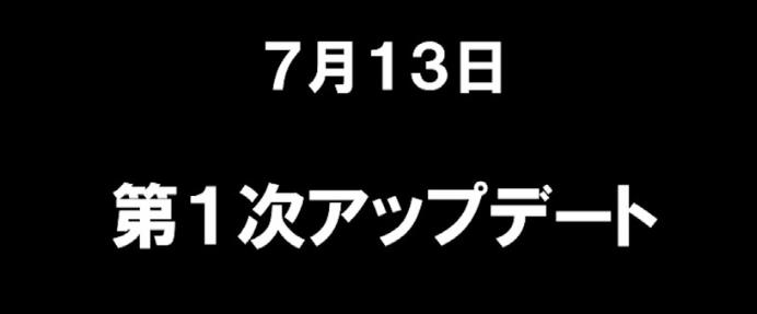 f:id:seisyuu:20180919061718p:plain