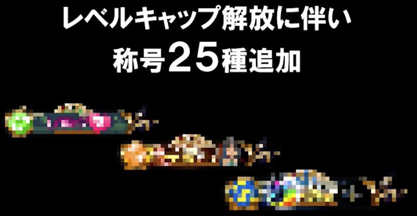 f:id:seisyuu:20180919062058p:plain