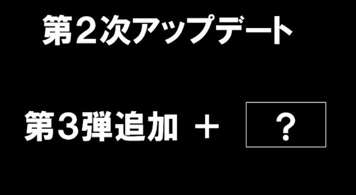 f:id:seisyuu:20180919062133p:plain