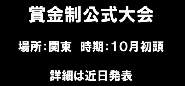 f:id:seisyuu:20180919080604p:plain
