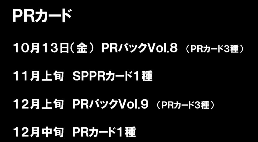 f:id:seisyuu:20180921181258p:plain