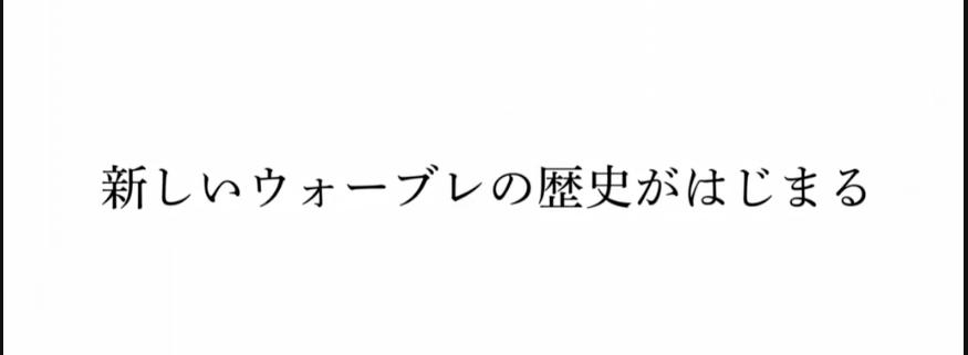 f:id:seisyuu:20180921181915p:plain